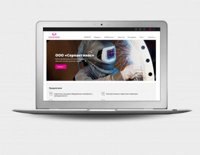 Добро пожаловать на новый сайт ЗАО «СЕРПАНТИНАС»